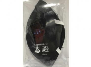 N95 SEAMED PARTICLE RESPIRATOR MASK Image